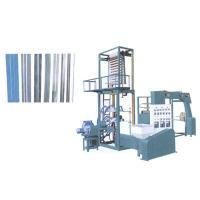 Wholesale Saving Electricity Ldpe / Lldpe Zipper Film Blowing Machine / Machinery from china suppliers