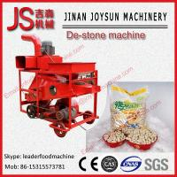 Wholesale Peanut Gravity De-Stone Machine / Peanut Cleaning Machine / Sorter from china suppliers