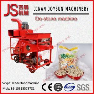 Wholesale Peanut Gravity De-Stone Machine / Peanut Cleaning Machine / Sorter from china suppliers