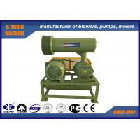 Wholesale 10m3/min Three Lobe Roots Blower , Low Pressure Rotary Air Blowers from china suppliers