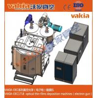 Wholesale Automatic Electron Beam PVD Vacuum Coating Machine For Helmet Visors from china suppliers
