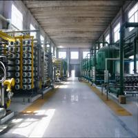 Buy cheap Large water treatment equipment, direct manufacturers, quality assurance from wholesalers