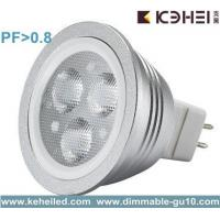Wholesale 3w MR16 LED Bulbs with Lextar 3030 led chip 80lm/w chip from china suppliers