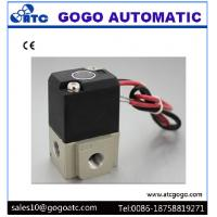 Wholesale 3 Way Pneumatic High Frequency Solenoid Valve 1/8 Thread 24V DC VT307 Dust Proof from china suppliers