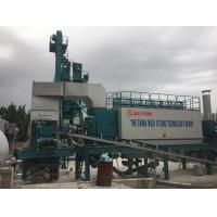 Wholesale 30T Filler Tank Full Automatic Batching Plant , Asphalt Mobile Plant Ingersoll Rand Air Compressor from china suppliers