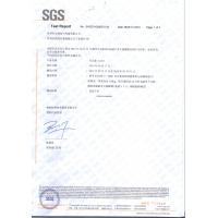 CHANGZHOU ANDEFU GAS SPRING CO.,LTD Certifications