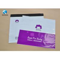 Wholesale Postage Plastic Courier Bags for posting , polythene postage bags from china suppliers