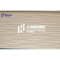 Wholesale Hanyi_Small Stone Style /Villa/Aluminum Wall Cladding Materials (facade panel) /Facade Decor/Siding from china suppliers