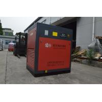 Wholesale Stationary AC Power Electric 37KW Screw Air Compressor Variable Frequency Type from china suppliers