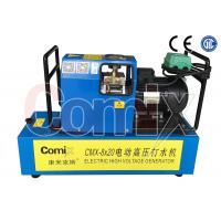 Quality Light Weight Rubber Conveyor Belt Vulcanizing Press Machine 36 Inch Low Power for sale