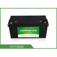 Wholesale High Capacity Smart Lithium Battery , Deep Cycle 12v 150Ah Battery Bluetooth from china suppliers
