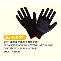 Wholesale Black farmming and home gardening polyster lining safety nitrile Coated Work Glove from china suppliers
