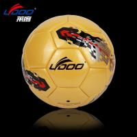 Wholesale High quality PU football, 5#, machine mounting, butyl bladder, customized with your logo and printings from china suppliers