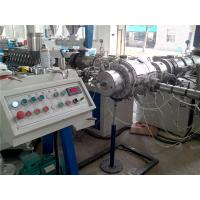 Wholesale SGS Plastic PE Water Pipe Extrusion Line / PPR Co - Extruder High Output from china suppliers