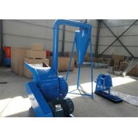 Buy cheap wood waste /bamboo wood grinding crusher machine with motor drive from wholesalers