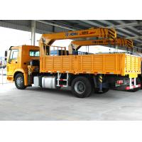 Wholesale XUGONG 8T SQ8SK3Q Telescopic Boom Truck Crane for sale with best price from china suppliers