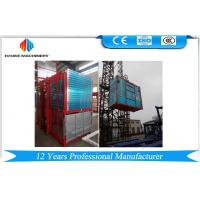 Quality 3.0 * 1.5 * 2.3 m Frequency Galvanized Construction Hoist Elevator SC200/200G for sale