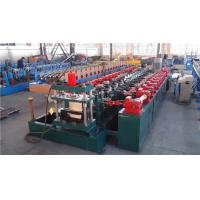Wholesale 3.5mm C Z Purlin Roll Forming Machine For construction 1.5-3.5mm Thickness from china suppliers
