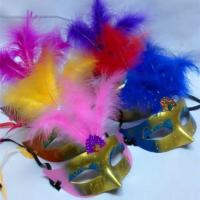 Wholesale Halloween Venetian Masquerade Mardi Gras Party Feather Eye Mask from china suppliers