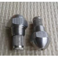 Buy cheap Hollow cone fine oil/water atomizing nozzle from wholesalers