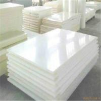 Wholesale Teflon/PTFE  sheet from china suppliers