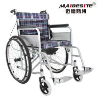 Wholesale Safety Lightweight Folding Wheelchairs For Travelling OEM / ODM Available from china suppliers