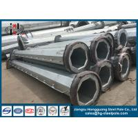Wholesale Q235 Q345 Electric Power Pole with Galvanized Steel Electrical Fittings from china suppliers