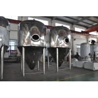 Wholesale Microbrewery Fermentation Fermenter Kettle Beer Brew Brewing Equipment from china suppliers