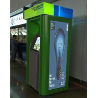 Wholesale Large Capacity Reverse Vending Machine , IC Card Recycle Vending Machine from china suppliers
