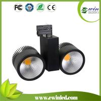 Wholesale high quality 50w led cob track light rail light AC85-265V led COB light source white/black color 500 from china suppliers