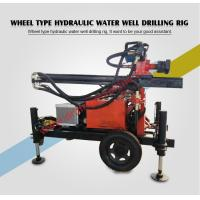 Wholesale TDFY130 Model Diesel Engine Rotary Water Well Drilling Rig 40-65 Rotation Speed from china suppliers