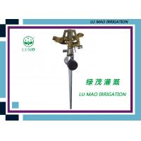 Wholesale Outdoor Lawn Irrigation Water Sprinklers 1/2'' Threaded with Metal Spike from china suppliers
