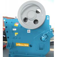 Wholesale High Capacity Small Jaw Rock Crusher 2.8T For Crushing Hard Materials from china suppliers