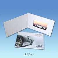 Wholesale 10 Inch Video Birthday Cards Motion Sensor Or Light Sensor With 2GB Memory from china suppliers