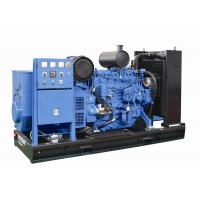 Wholesale Brushless Self Exciting 30KW Fuel Tank Generator 41KVA For Drilling / Railway from china suppliers
