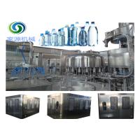 Wholesale CE Water Bottle Filling Machine , pet bottle pure water making machine from china suppliers