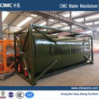 Wholesale ISO 20ft cooking oil tanker container from china suppliers