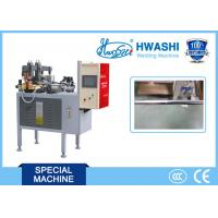 Wholesale T Shape Wire / Wire Ring /  Square Wire Frame AC Resistance Butt Welding Machine from china suppliers