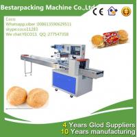 Wholesale food flow pack machine sesame balls from china suppliers