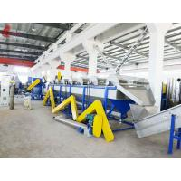 Wholesale Stainless steel Waste Plastic Recycling Machine Full automatic , film recycling machine from china suppliers
