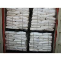 Wholesale CAS No. 540-72-7 , NaSCN Sodium Thiocyanate , White Powder from china suppliers