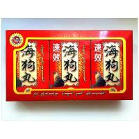 Buy cheap Effective male sex pill SEADOG Chinese herbal sexual supplement sex enhancement from wholesalers