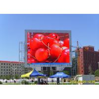 China Big Static Waterproof P16 LED Display , 8000 Nit Outdoor LED Video Wall on sale