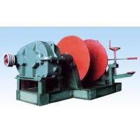 Wholesale Electric Windlass Marine Deck Equipment for Ship , Single Type from china suppliers