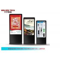 Wholesale Odin Free Standing Samsung Wireless Digital Signage Kiosk Windows 8 / 7 from china suppliers