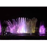 Quality Decorative garden water fountain musci water with led light and submersibel pump for sale