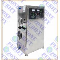 Wholesale New design Oxygen source 200g ozone output air purifier ionizer from china suppliers