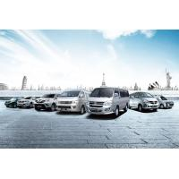 Foton International Trade Co., Ltd. Beijing