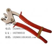 Wholesale Sealing pliers from china suppliers