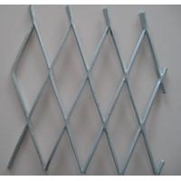 Wholesale Galvanized expanded metal mesh,iron low carbon expanded metal mesh,aluminum expanded metal mesh,protection metal mesh from china suppliers
